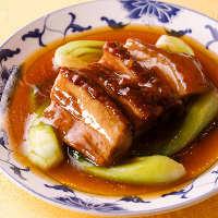 塩気の強い中国醤油をベースにあっさりと仕上げた『豚角煮』