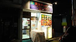 浅草橋徒歩3分の好立地!衛生対策も万全で営業しております!