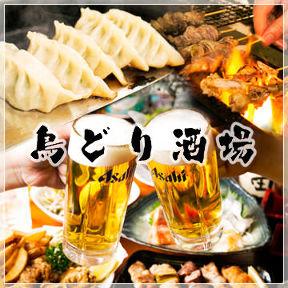 個室居酒屋 焼き鳥100円 鳥道酒場 渋谷センター街店の画像