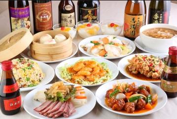 中華料理 香満園の画像