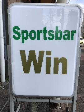 Sports Bar Win
