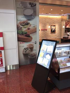 MMCカフェ 羽田空港 第2ターミナル店の画像