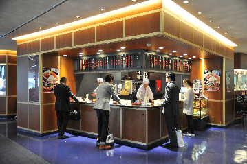 又こい家 羽田第一ターミナル店の画像