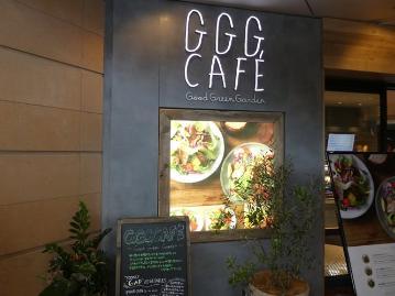 GGG CAFE 〜Good Green Garden〜の画像