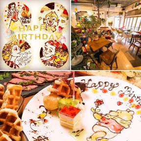 リゾットカフェ東京基地 離 スペイン坂店の画像