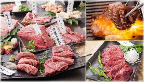 焼肉 新羅の画像