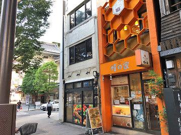 蜂の家 銀座本店