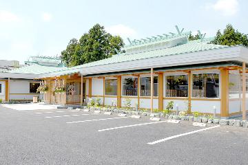 Washoku大穀 坂戸店の画像