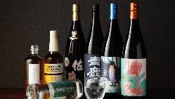 焼酎やつくばの地酒など全国の選りすぐりの銘柄をご用意。