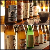 ◆お酒が豊富◆ 北海道から全国各地の銘酒を取り揃えてます。