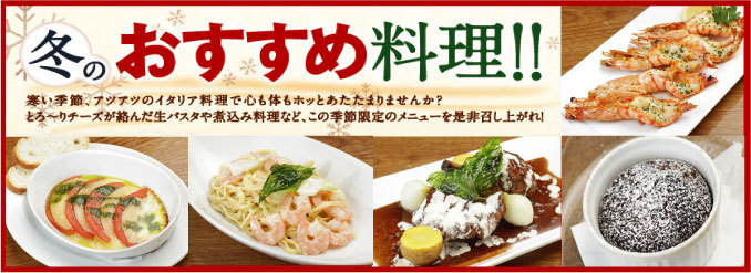 クッチーナ 新札幌duo店