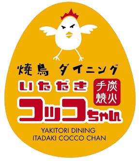 いただきコッコちゃん 桑園店