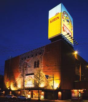 キリンビール園本館 中島公園店
