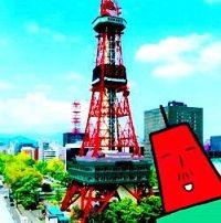 ビヤガーデン会場は、テレビ塔真下。 1F広場、足の部分です♪