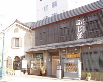 ふじ鮨 小樽店 image
