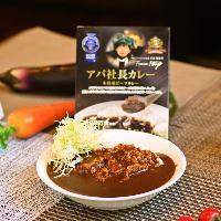 土日祝日限定で海老、舞茸の天ぷらをご用意致します。
