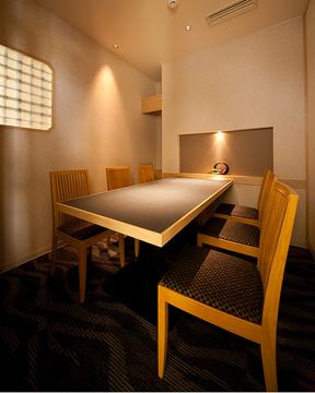 完全個室×和食 旬彩 和縁亭