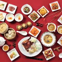 全55品を楽しめるディナー座ったままで中国料理食べ放題!