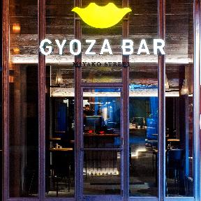 GYOZA BAR 都通り店