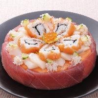 お誕生日『デコレーション寿司』プレゼント♪詳しくはお電話にて