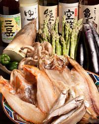 【厳選食材】 季節の食材をおいしく提供。