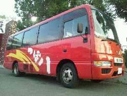1箇所でのご乗車が10名様以上でバス送迎もあります。(応相談)
