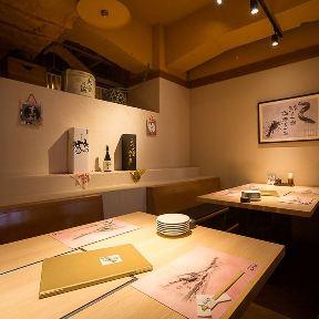 北海道和食 おたる亭 本店