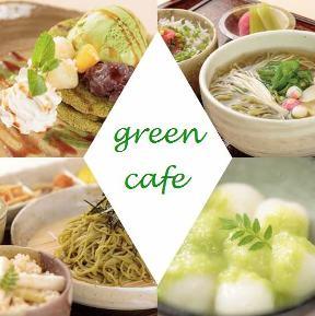 green cafe 札幌店