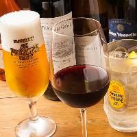 デート、記念日に♪ワイン、シャンパンをご用意