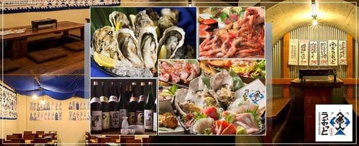 北海道海鮮 個室居酒屋 うおっと -魚人- image