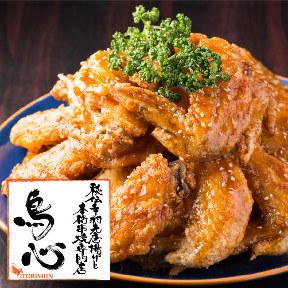 博多もつ鍋と道産地鶏 鳥心(とりしん) 札幌駅前店