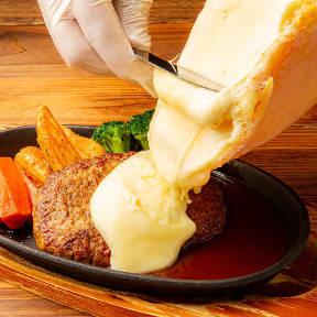 ローストビーフ食べ放題 肉酒場 和美茶美(わびさび)札幌駅前店