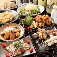 <充実のアラカルト> こだわり鶏料理や旬の味をご提供