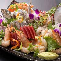 <鮮魚>宴会に華を添える鮮魚の造り素材の良さが引き立ちます。