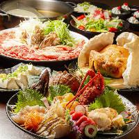 絶品鶏料理!存分にお楽しみいただけます!飲放付コース2980円〜