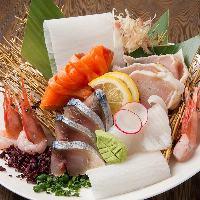 旬のお魚のお刺身もご用意しております! 【売り切れ御免】