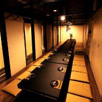 最大44名様利用可能な完全個室