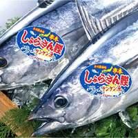 季節のブランド魚を赤字の破格値でご提供