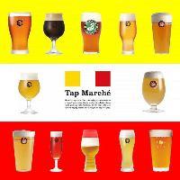 今、人気のクラフトビールあります!