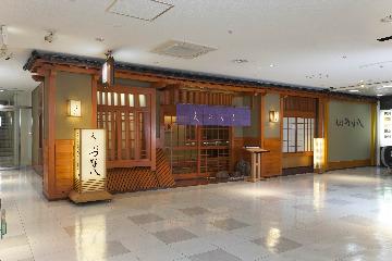 つな八 札幌すすきの店