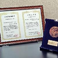 札幌で唯一の全国焼肉協会料理コンクールグランプリ受賞店