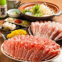 高級ラム肉、ハーブ三元豚120分食べ飲み放題 4900円クーポン有
