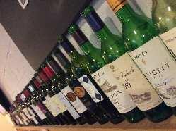 各国ワイン、豊富に取り揃えております!