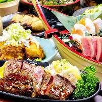 """""""生つくね鍋""""など炎を堪能できるおトクなコース2,500円(税込)〜"""