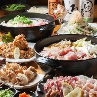 【鍋】キムチ・自家製もつ・鶏つくね、旨味たっぷりこだわり鍋!