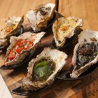 オイスターバーならではの牡蠣の楽しみ方を様々ご提案。