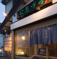 店内にはカウンターのほか、個室や宴会場もご用意しております。