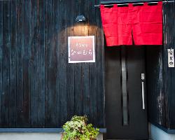 札幌市に隣接する北広島市で、2003年から店を構える。