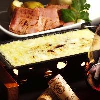 ラクレットチーズの焼きフォンデュ