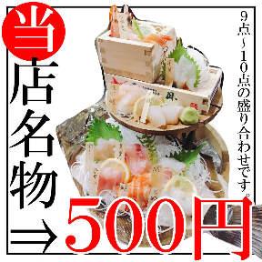 海鮮居酒屋 海ごころ image